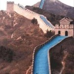 Funny Memes - great wall